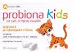 Probiona_kids