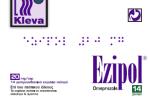 Ezipol_